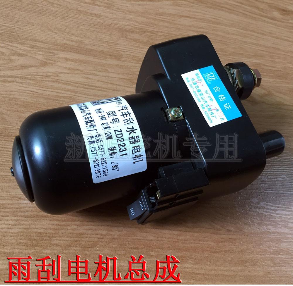 Piezas originales del enchufe de ventilación de la caja de carga de la excavadora de la rueda de goma Xinyuan 65 75