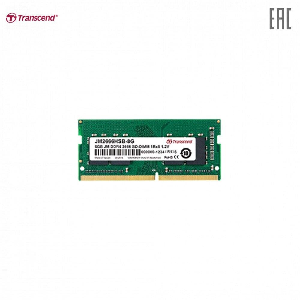 Модуль памяти Transcend JM DDR4 8 Гб