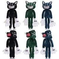 37cm animation siren head plush doll toy scary siren head cat animal dog head cartoon plush filled human toy childrens gifts