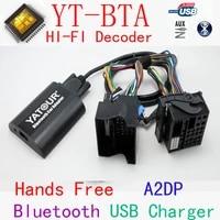 yatour bta bluetooth hands free call smart phone a2dp car kits for renault vdoblaupunkt quadlock 12pin fakra 2009