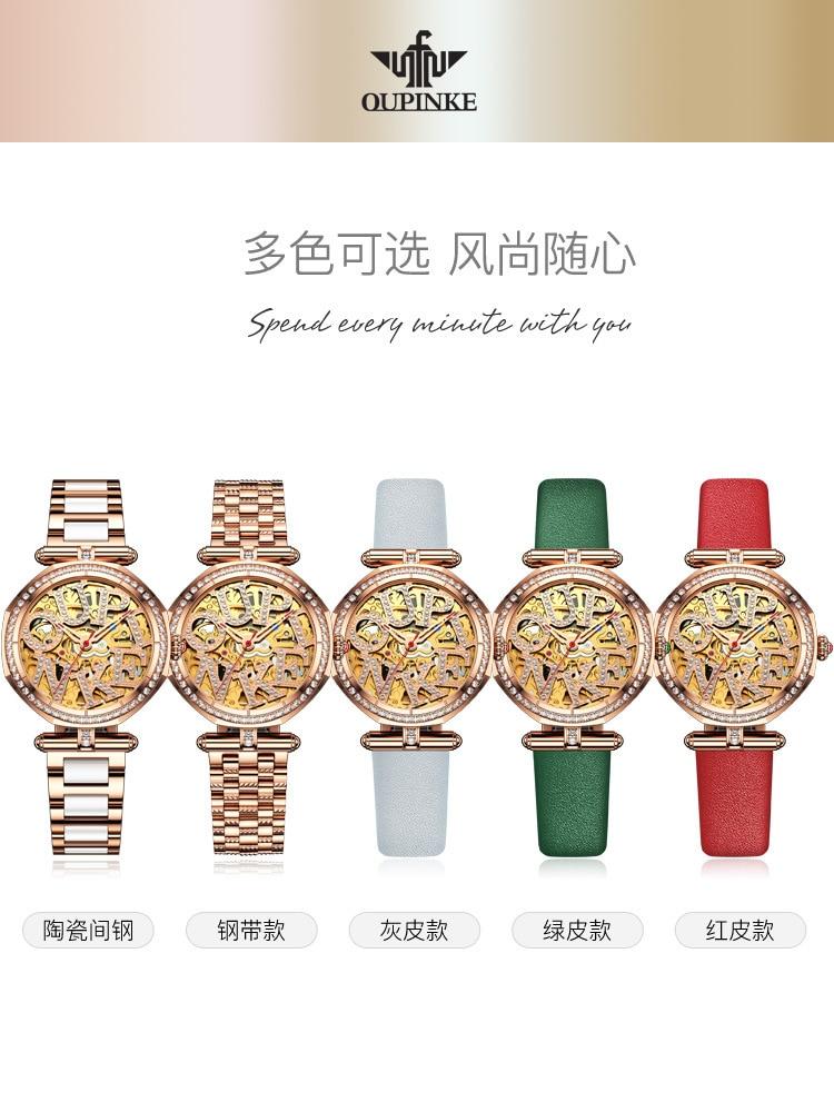 Waterproof automatic mechanical watch ladies watch ladies watch enlarge