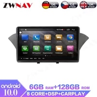 10 25 inch android 10 6128g for hyundai genesis 2012 car gps navigation ips screen stereo dvd player radio multimedia