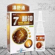 7 Seconds Bishutong Spray Nasal Cure Rhinitis Sinusitis Nose Spray Bottle Anti-sneeze Products Healt