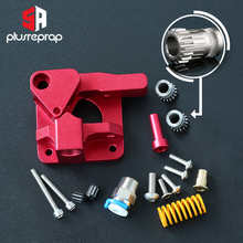 CR10 PRO Upgraded Dual Gear Extruder Double Pulleys Direct Aluminum Extruder for Ender 3/5 CR10S PRO 3D Printer Parts