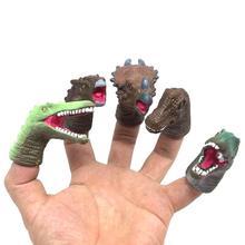 5 pièces jouets drôle dessin animé Animal artificiel doigt marionnettes dinosaure doigt jouant jouets doigt jouets pour enfant bébé enfant fête cadeau