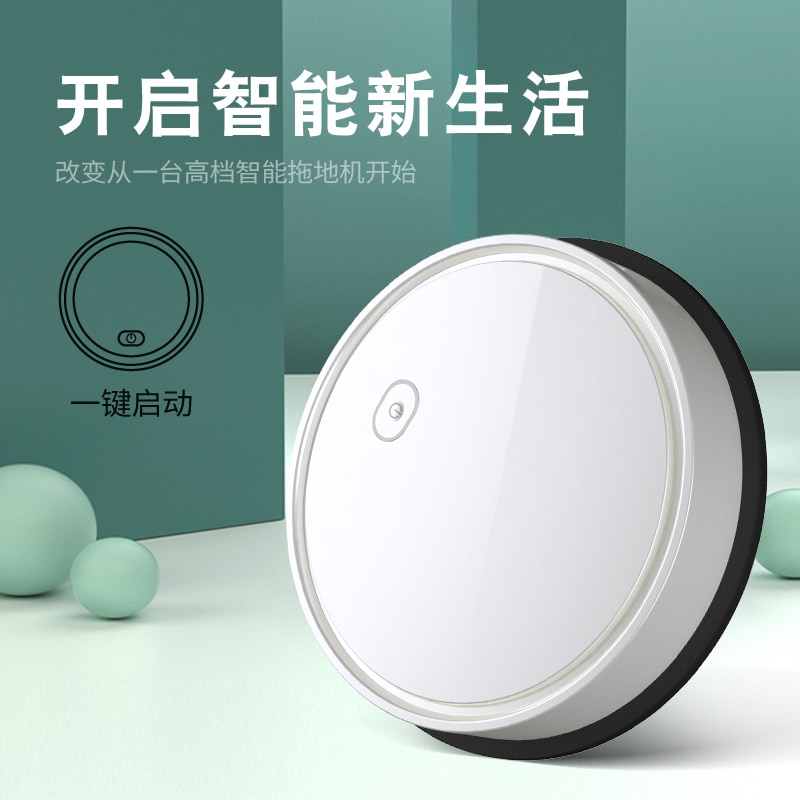 Automatic Intelligent Mopping Robot UV Disinfection Charging Spray Lazy Household Wet and Dry Floor Cleaner Smart Vacuum Cleaner
