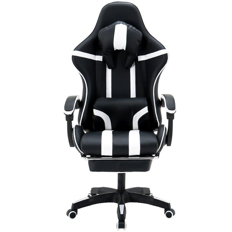 Компьютерное кресло Гоночное для дома и офиса игровое вращающееся