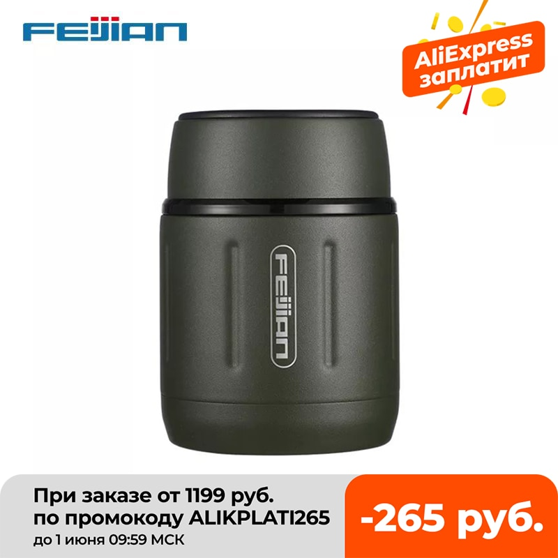 aliexpress.com - FEIJIAN Food Thermos, Food Jar, Portable Thermos Boxes, Insulated Lunch Box, 500ML, Stainless Steel Container, Tumbler, BPA Free