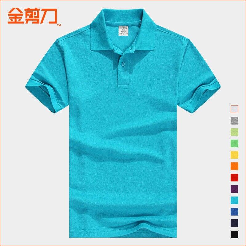 قميص أبيض من الجلد موديل 1466 جيد التهوية جديد