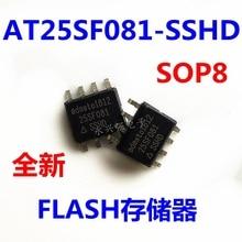 5pieces AT25SF081-SSHD-T 25SF081  SOP-8 FLASH