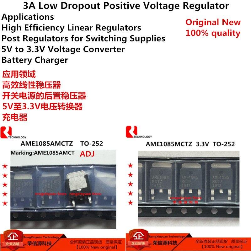 10 Pçs/lote AME1085 PARA-252 AME1085AMCTZ AME1085AMCT ADJ 1085-ADJ AME1085MCTZ AME1085MCT 3.3V 1085-3.3V 100% original Novo