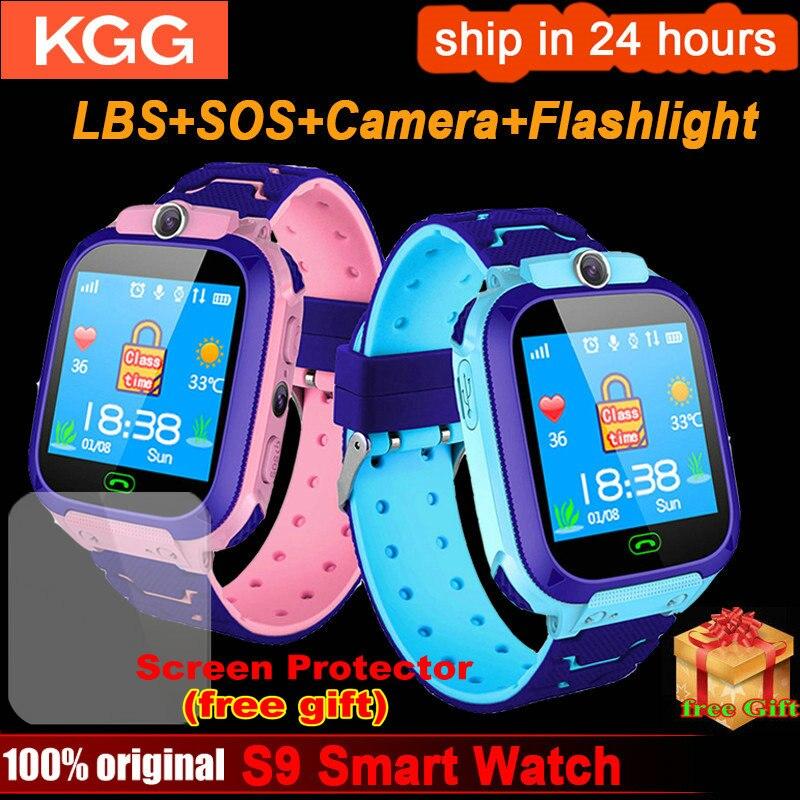 S9 Waterproof Kids Smart Watch SOS Smartwatch Baby 2G SIM Card Clock Call Location Tracker Smartwatch PK Q50 Q90 Q528