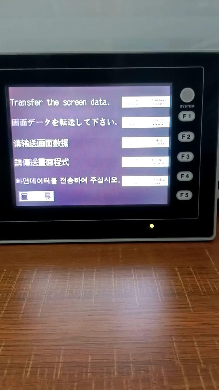 فوجي HMI لوحة شاشة لمس V806ITD 5.7 بوصة شاشة LCD تعمل باللمس الصناعية