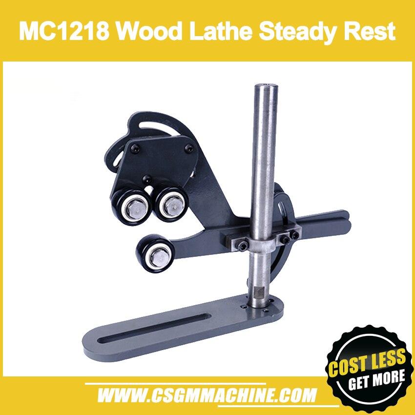 MC1218MC1018 soporte estable de torno de madera/respaldo central/Tipo B