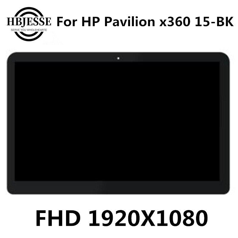 شاشة لمس زجاجية أصلية مقاس 15.6 بوصة ، محول رقمي ، بإطار 862643-001 ، لسلسلة HP Pavilion x360 ، 15-BK ، FHD
