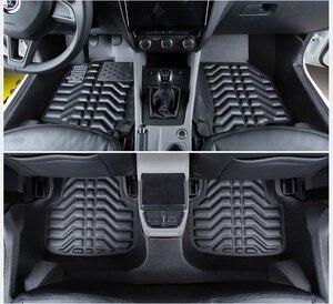 fiber leather car floor mats for skoda octavia 2005-2019 2018 2017 2016 2015 2014 2013 2012 2011 2010 2009 2008 2007