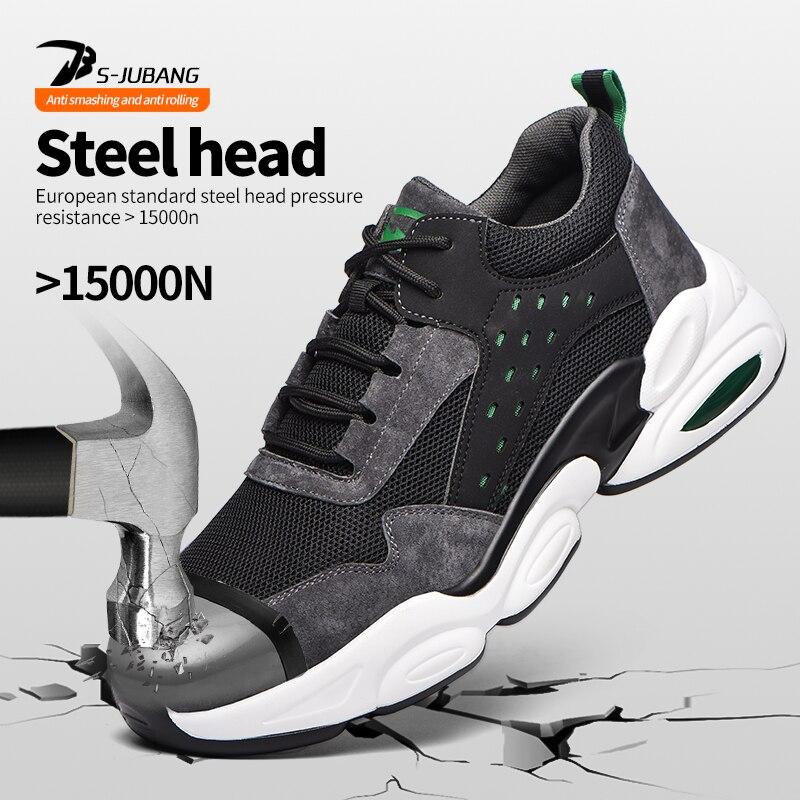 سلامة التأمين أحذية الرجال يطير المنسوجة تنفس مكافحة سحق مكافحة ثقب غطاء صلب لأصبع القدم أحذية أمان المطاط وحيد أحذية عمل الرجال