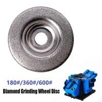 1pcs 56mm diamond 180360600 grinding wheel circle disc for electric multifunctional sharpener grinder sharpening accessories