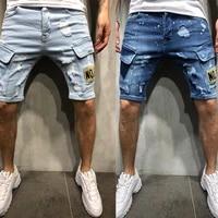 cargo denim shorts men hip hop streetwear fashion 2021 new brand summer casual ripped jeans men slim skinny denim shorts