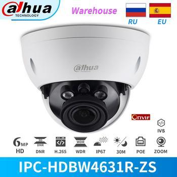 Dahua IP Camera 6MP PoE IPC-HDBW4631R-ZS Motorized Focus Zoom 2.7~13.5mm 50M IR With SD Card Slot Security CCTV Camera IP67 IK10