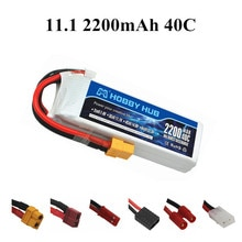 11.1V LiPo Battery For RC Car Airplane Helicopter High Power 11.1 v 2200mAh 3S Battery for RC toys a
