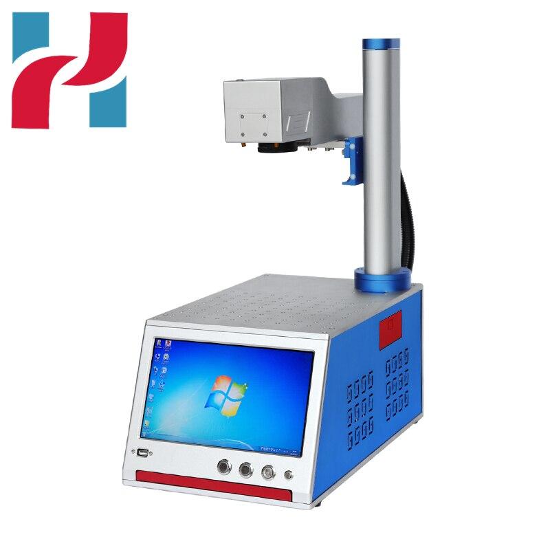 HMlaser Enclosed type 20W 30W 50w 100w  Air cooling fiber laser marking machine price