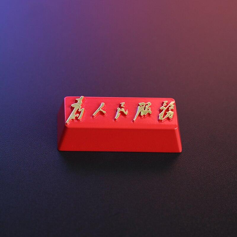 KeyStone Keycap 1 قطعة تخدم الناس معدن من خليط الألومنيوم لوحات المفاتيح الميكانيكية Keycap R4 ارتفاع ل الكرز MX محور مفتاح الإدخال