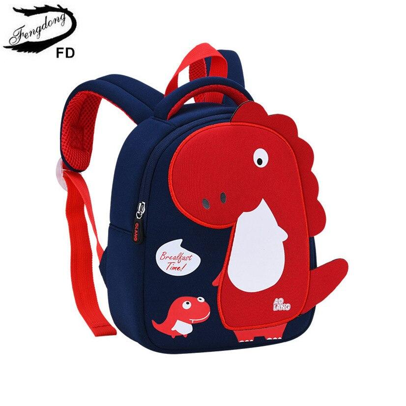 Fengdong-حقيبة ظهر صغيرة مضادة للخسارة لرياض الأطفال والرضع والأولاد والبنات ومرحلة ما قبل المدرسة