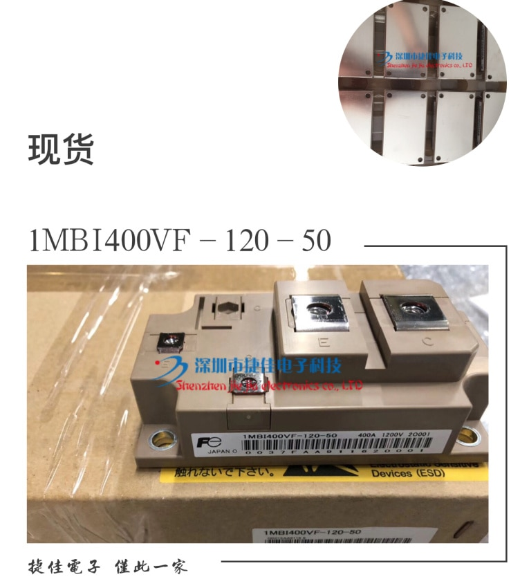 1MBI600VF-120-50 CM600HA-24A 1MBI600U4-120 1MBI400VF-120-50