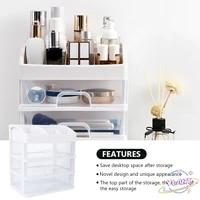 swt dresser cosmetic box skincare shelf jewelry organizer makeup organizer box cosmetic drawer transparent table drawer