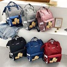 Disney Mickey Nylon Junior High School High School College Style Handbag Backpack School Bag Birthda
