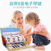 bilingual in chinese and english childrensearly childhood education reading bilingual audio wall charts picturebooks textbook