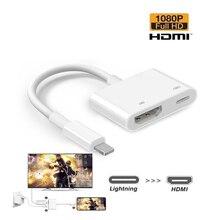 Lightning To HDMI-Compatible 2 Ports Splitter Cable Converter 1080P Digital AV Adapter Phone  Access
