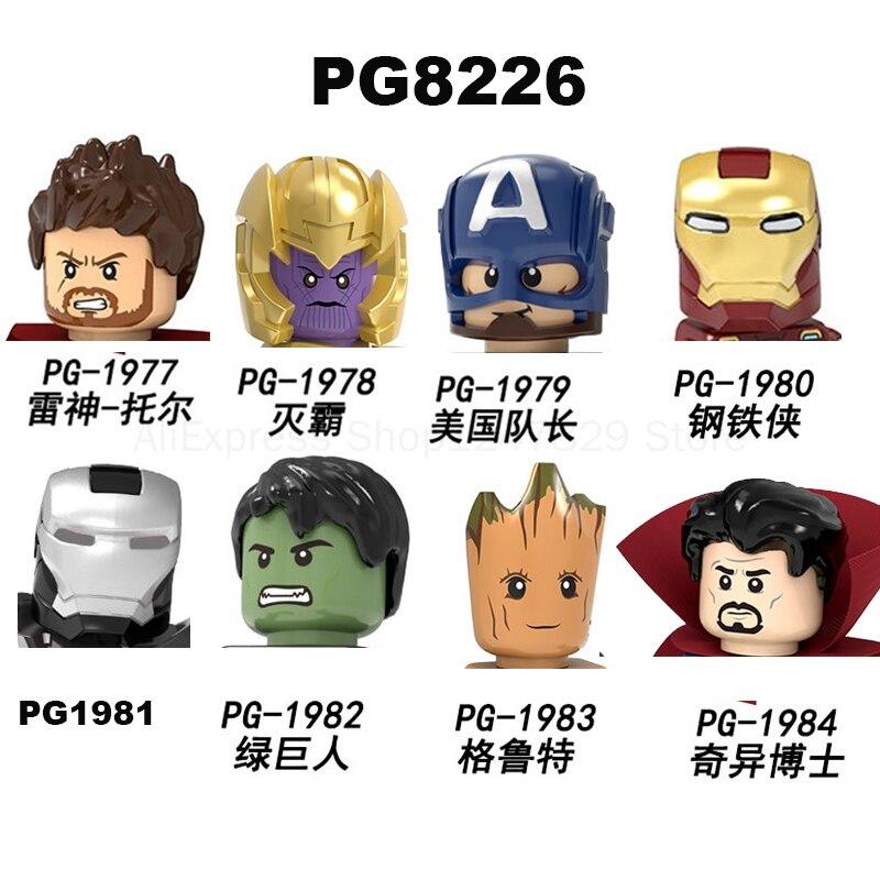 2021 Конструктор PG8226 герои дерево человек голова экшн-Фигурки Рождественские игрушки подарок для детей игрушки
