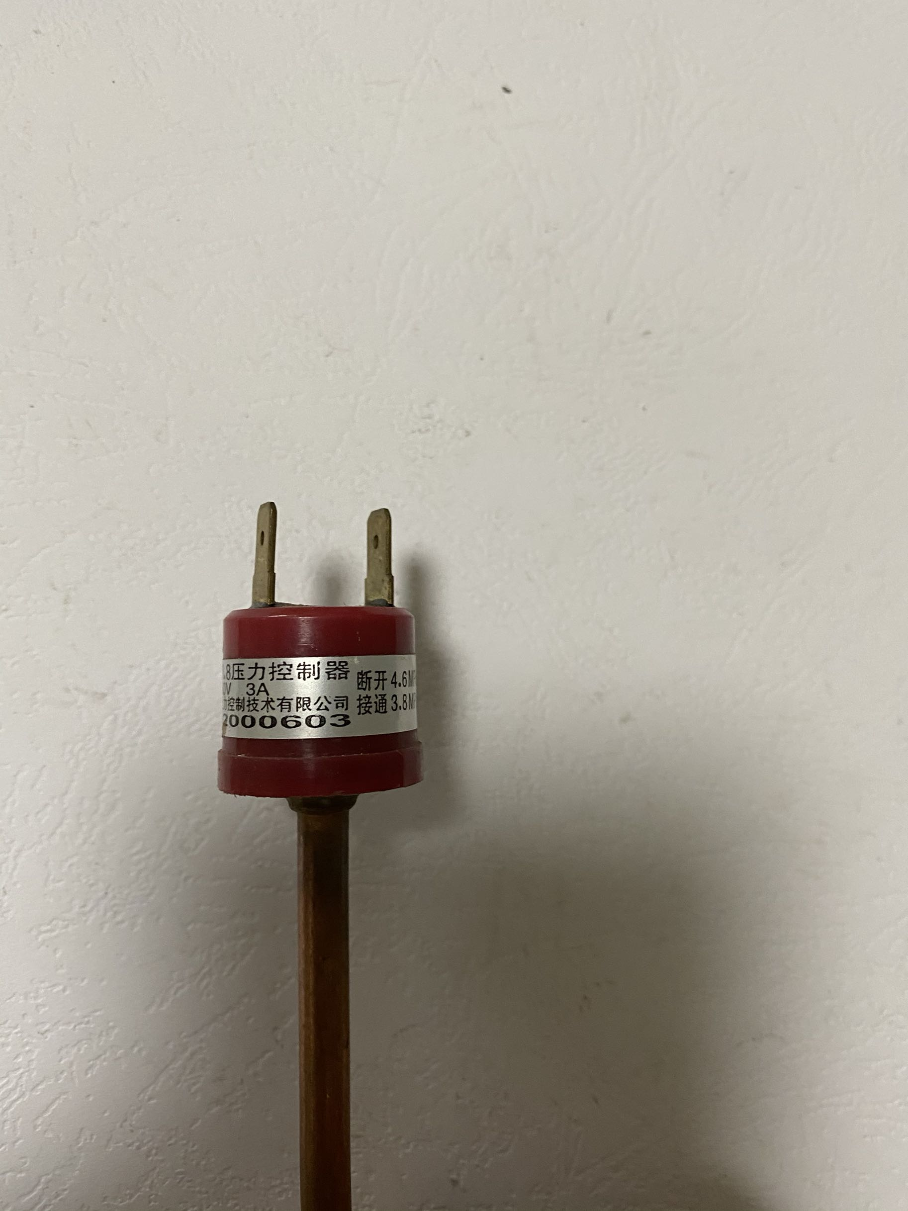 YK-4.6/3.8 تحكم الضغط قبالة 4.6Mpa على 3.8Mpa 250 فولت 3A حقيقية