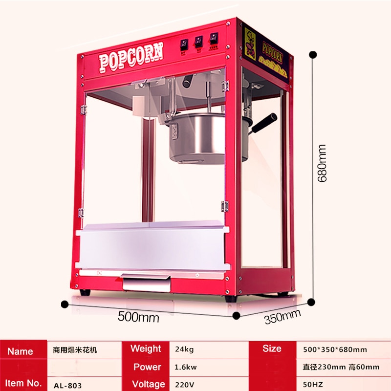 Fully Automatic Popcorn Machine, Commercial Spherical Popcorn Machine, High Puffing And Blasting Force