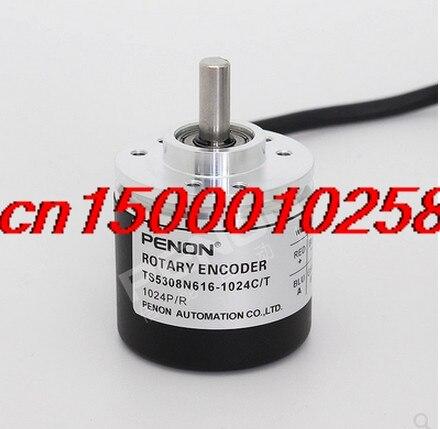 FREE SHIPPING TS5308N616-1024C/T Incremental photoelectric encoder used in rotary encoder elevator new original heidenhain elevator rotary sincos encoder 5v ecn1313 2048 id768295 54