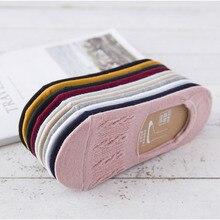 Socks Women's Socks Low-Cut Korean Cute Low Cut Socks Women's Pattern Silicone Women's Invisible Soc