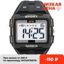 Reloj deportivo Digital multifunción para hombre, cronógrafo con alarma, resistente al agua, 5Bar, luz trasera, pantalla cuadrada
