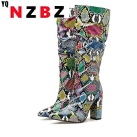 yqnzbz colorful snake skin boots women high heels thick mid calf boot distressed pointed toe zip shoe pleated boots slouch 2021
