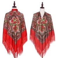 160160cm womens russian fringed scarf big size retro national square scarves winter warm pashmina hijab wrap travel shawl