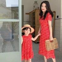 parent child summer 2020 summer korean childrens long skirt for girls mother flower skirt