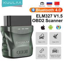 Автомобильный диагностический сканер KUULAA ELM327 V1.5 OBD2, Bluetooth 4,0, OBD 2, для IOS, Android, ПК, сканер ELM 327, устройство чтения OBDII