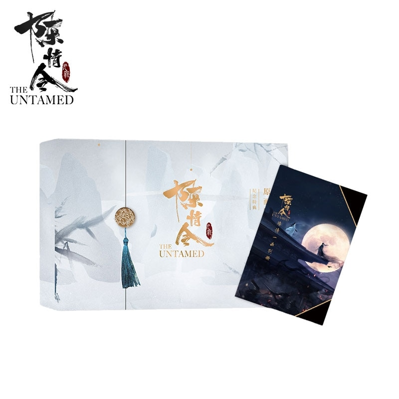 Chen Qing Ling The Untamed Picture Book Image Memorial Collection Xiao Zhan,Wang Yibo Photo Album Has Gifts