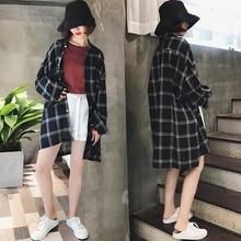 Thin Plaid Coat Women's Summer Korean Style Fashionable Student Versatile Loose BF Large Size Sun Pr