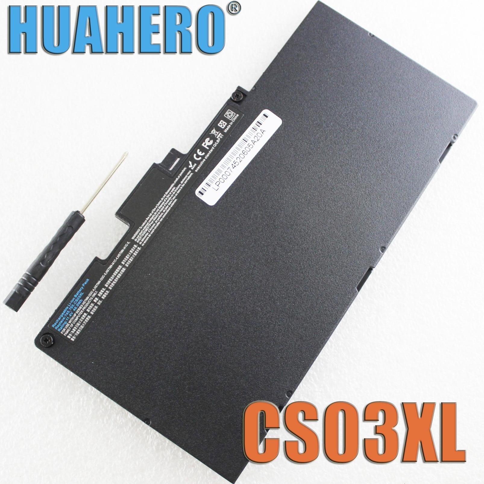 HUAHERO Battery CS03XL for HP ZBook 15u G3 G4 Elitebook 745 G4 840 G2 848 850 G3 G4 CS03 800231-141 800513-001 HSTNN-IB6Y UB6S kingsener cm03xl battery for hp elitebook 840 845 850 740 745 750 g1 g2 series hstnn db4q hstnn ib4r lb4r e7u24aa 716724 171