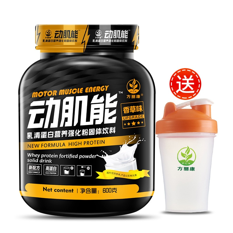Fang Likang Whey Protein Powder 600G Muscle Gainer Men and Women Sports Nutrition Fitness Food Wholesale Processing 24 Months