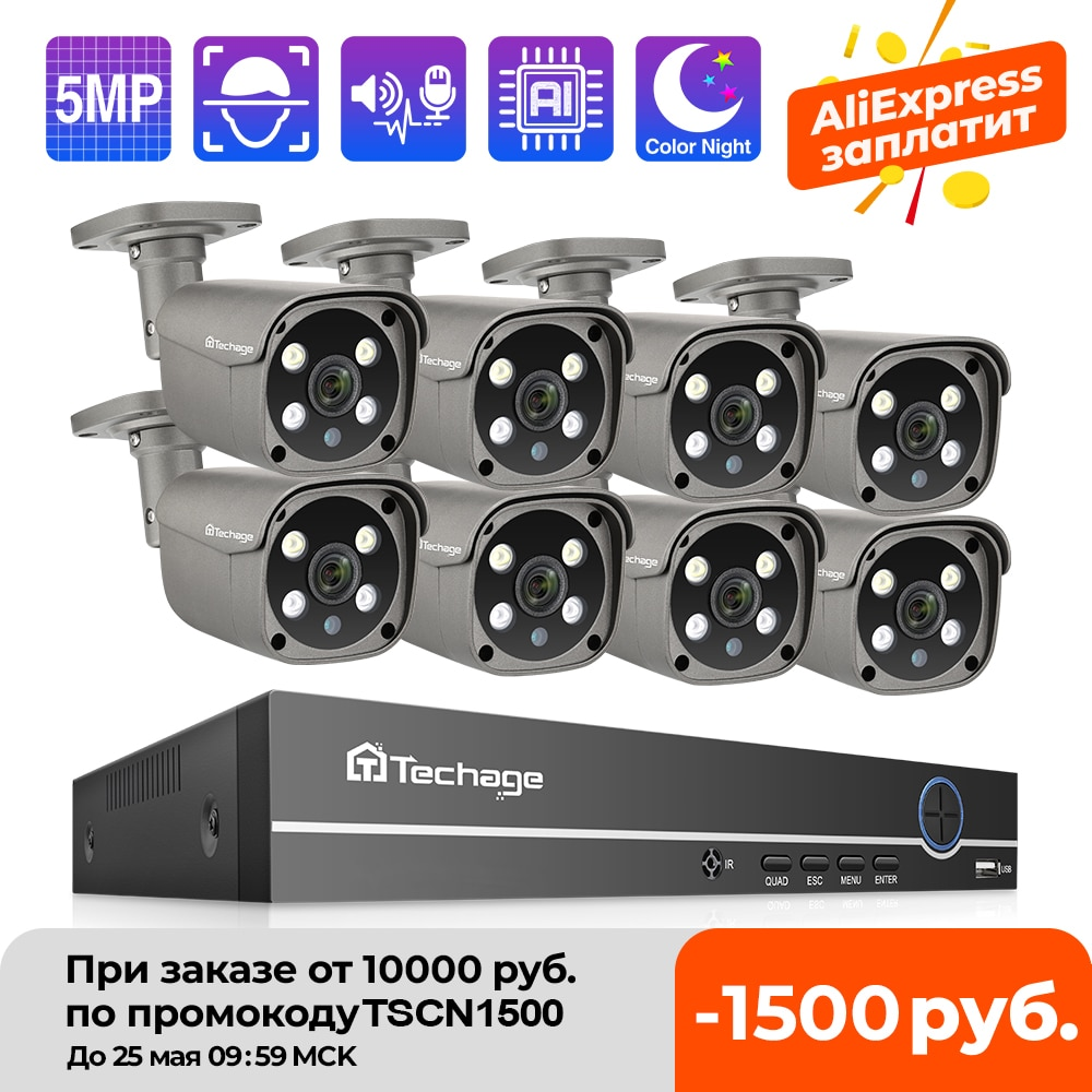 aliexpress.com - Techage Security Camera System 8CH 5MP HD POE NVR Kit CCTV Two Way Audio AI Face Detect Outdoor Video Surveillance IP Camera Set