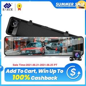 E-ACE A45 2K камера приборной панели 12 дюймов потоковый медиа-зеркало заднего вида 1440P Full HD Автомобильный видеорегистратор автомобиля Камера GPS с Sony датчик изображения Регистраторы