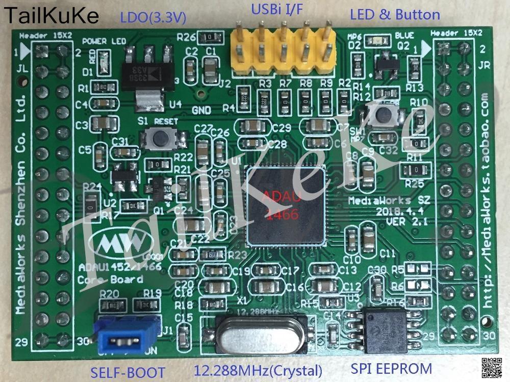 DSP ADAU1466 Core Board (Neue)